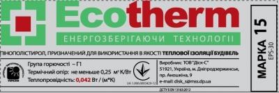 Пенополистирол ПСБ-С 15 (EPS 30)